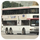 GL7231 @ 81 由 LP1113 於 佐敦渡華路巴士總站出坑梯(佐渡出坑梯)拍攝