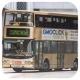 KS8534 @ 61X 由 許廷鏗 於 河傍街右轉屯門西鐵站巴士總站門(屯門西鐵站門)拍攝