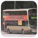 PP9062 @ 93M 由 LUNG 於 寶林路康盛花園分站出站梯(康盛花園分站梯)拍攝