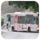HC1932 @ 248M 由 ADS41 於 長宏巴士總站出站梯(長宏出站梯)拍攝