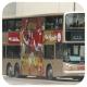 HW5476 @ 36M 由 白賴仁 於 昌榮路與國瑞路交界北行企天橋底梯(昌榮路天橋底梯)拍攝