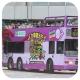 HN8897 @ H1 由 PW3880 於 民耀街右轉港景街梯(交易廣場梯)拍攝