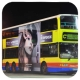HX5301 @ E22 由 KP2734 於 機場博覽館巴士總站背向落客站泊位門(博覽館倒泊門)拍攝