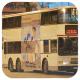 GG8734 @ N121 由 小峰峰 於 中環港澳碼頭巴士總站面向海旁警署梯(港澳碼頭入總站梯)拍攝