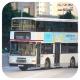 GY4032 @ 72X 由 HD7839 於 海泓道右轉入柏景灣巴士總站門(入柏景灣巴士總站門)拍攝