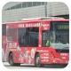 NV4580 @ 248M 由 維克 於 青衣鐵路站巴士總站落客站梯(青機落客站梯)拍攝