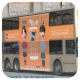 KV7059 @ 5P 由 KE8466 於 尖沙咀碼頭巴士總站入站位面向文化中心梯(尖碼入站梯)拍攝