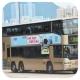 KR3941 @ 16 由 GW 6027 於 太子道東與亞皆老街交界梯(啟德梯)拍攝