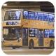 WV8785 @ 71K 由 水彩畫家 於 大埔墟鐵路站 71A 出站門(大火 71A 出站門)拍攝