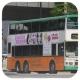 GW5878 @ 722 由 LM9262 於 金鐘道西行皇后大道中面向長江中心梯(立法會中銀分行梯)拍攝