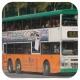 HB7365 @ 970 由 S3N92 於 薄扶林道南行面向薄扶林道遊樂場梯(薄扶林道遊樂場梯)拍攝