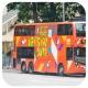 UD3393 @ A32 由 GE5135 於 禾塘咀街面向葵涌街坊褔利會梯(葵涌街坊褔利會梯)拍攝
