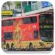 PJ5187 @ 75K 由 FV5383 於 廣褔道巴士站停站梯(廣褔道巴士站停站梯)拍攝