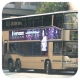 KR8603 @ 265B 由 GZ6177 於 天華路迴旋處面向天華邨服務設施大樓梯(頌富商場梯)拍攝