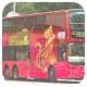 ME8933 @ 1A 由 老闆 於 中秀茂坪巴士總站出坑梯(中秀茂坪巴士總站出坑梯)拍攝