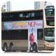 MP7379 @ 224X 由 KS8534 於 啟業巴士總站右轉宏照道梯(陳楚思中學梯)拍攝