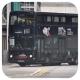 JE1364 @ 263 由 MV8599 於 河傍街右轉屯門西鐵站巴士總站門(屯門西鐵站門)拍攝