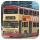 FX8032 @ 15 由 GZ6177 於 紅磡碼頭巴士總站入坑門(紅磡碼頭巴士總站入坑門)拍攝