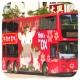 NF7268 @ 702 由 肥Tim 於 南昌站巴士總站通道入站梯(南昌站入站梯)拍攝