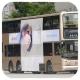 JH4285 @ 296M 由 海星 於 唐明街左轉寶康路梯(將軍澳運動場梯)拍攝