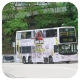 KH4339 @ 23M 由 Isaac5568 於 振華道面向樂雅苑分站梯(樂雅苑分站梯)拍攝