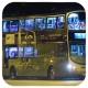 PP9062 @ 7B 由 Kasuga Yui 於 忠孝街北行愛民邨分站入站梯(愛民邨入站梯)拍攝