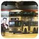 JA1192 @ 299X 由 雞蛋撈豬 於 沙田市中心巴士總站東行 U-turn 門(沙中東行 U-turn 門)拍攝