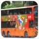PJ5187 @ 286X 由 bunny 於 香粉寮街美田巴士總站入站梯(美田入站梯)拍攝
