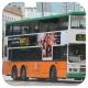 GV9359 @ 701 由 Va 於 海麗邨巴士總站右轉深旺道梯(出海麗邨巴士總站梯)拍攝