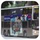 HZ6722 @ 286X 由 LR 6329 於 香粉寮街美田巴士總站入站梯(美田入站梯)拍攝