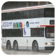 GU7099 @ OTHER 由 FY 8389 於 葵涌道通道面向美孚鐵路站A出口梯(美孚鐵路站A出口梯)拍攝