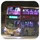 RG9525 @ N241 由 FY5774 於 荔枝角道右轉美孚巴士總站入站門(美孚巴總入站門)拍攝