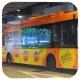 SE9580 @ 203C 由 奶茶仔 於 麼地道巴士總站室內入口門(麼地道巴士總站室內入口門)拍攝