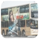 JE1053 @ 6F 由 LE9442 於 九龍城碼頭巴士總站落客站梯(九碼落客站梯)拍攝
