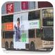 KU9511 @ 2A 由 肥Tim 於 美孚巴士總站出坑梯(美孚出坑梯)拍攝