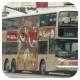 HW5476 @ 36M 由 白賴仁 於 昌榮路面向同珍廠南行梯(同珍廠天橋底梯)拍攝