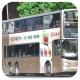 HZ7137 @ 27 由 LF6005 於 太子道西面向帝京酒店西行梯(帝京酒店梯)拍攝