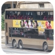LS8682 @ 47X 由 新垣結衣 於 葵涌道面向葵昌中心梯(葵涌道行人天橋)拍攝