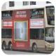 MT673 @ 2 由 FY 8389 於 長發街入蘇屋巴士總站梯(入蘇屋巴士總站梯)拍攝