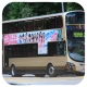 PP9062 @ 29M 由 GR6291 於 利安道左轉入順利巴士總站梯(順利巴士總站梯)拍攝