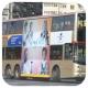 HN2195 @ 81 由 GK2508~FY6264 於 佐敦渡華路巴士總站出站梯(佐渡出站梯)拍攝