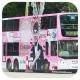 LJ4783 @ 7 由 白賴仁 於 聯合道聯校運動場分站梯(聯校運動場梯)拍攝
