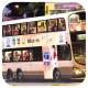 MC3782 @ 40 由 安東尼 於 觀塘道東行坪石邨分站梯(坪石邨分站梯)拍攝