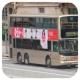 KU5917 @ 269M 由 HU4540  於 葵涌道面向葵昌中心梯(葵涌道行人天橋)拍攝