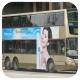 LN5756 @ 67X 由 FY 8389 於 葵涌道通道面向美孚鐵路站A出口梯(美孚鐵路站A出口梯)拍攝