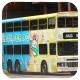 GD605 @ 38A 由 肥Tim 於 葵涌道通道面向美孚鐵路站A出口梯(美孚鐵路站A出口梯)拍攝