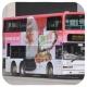 JH6164 @ 8 由 TKO 於 盛泰道面向城巴車廠梯(盛泰廠梯)拍攝