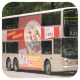 HZ7309 @ 273A 由 FB8617 x GX9743 於 華明路南行康明樓巴士站梯(康明樓巴士站梯)拍攝