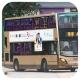 RV361 @ 45 由 ~CTC 於 新碼頭街背向九龍城碼頭巴士總站梯(入九碼巴總梯)拍攝