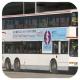 HD8351 @ 248M 由 FY 8389 於 青衣鐵路站巴士總站落客站梯(青機落客站梯)拍攝
